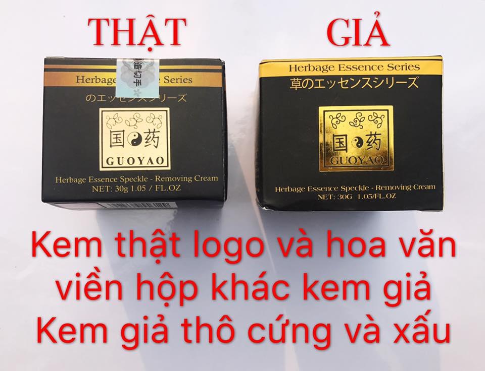 http://kemsamguoyaochinhhang.net/Phân biệt Kem sâm Gouyao Nhật Bản Thật và giả